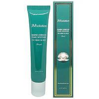 Багатофункціональний крем для шкіри очей і обличчя JMSolution Marine Luminous Pearl Moisture eye cream