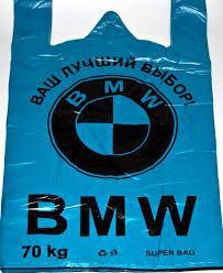 """Пакет петля великий """"BMW"""" 70 kg 75*47 см"""