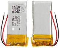 Батарея (акб, аккумулятор) для iPod Nano 6G (616-0531) оригинал