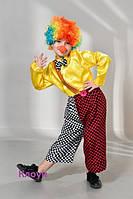 Детский карнавальный костюм Клоун 30, 32, 34, 36