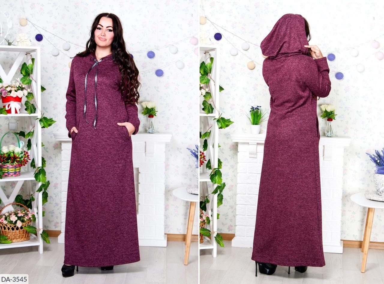 Стильное платье    (размеры 58-64) 0218-27