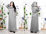 Стильное платье    (размеры 58-64) 0218-27, фото 3