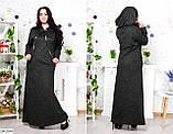 Стильное платье    (размеры 58-64) 0218-27, фото 4