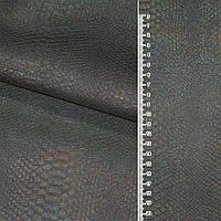 """Шкіра штучна срібляста """"рептилії"""" голограма ш.145 (20843.001)"""