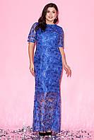 Вечернее платье макси с кружевом цвета электрик. Модель 23242. Размеры 50-56