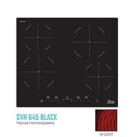 Электрическая варочная поверхность SYNTRA SVH 645 Black