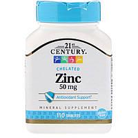 Цинк в таблетках, 21st Century Health Care, 50 мг, 110 таблеток