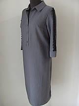 Сукня рівного крою, принт смужка, гудзики до пояса, тканий пояс в комплекті, р. 50,52 код 1473М, фото 3