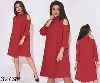 Свободное трикотажное платье с открытыми плечами р.50-52,54-56