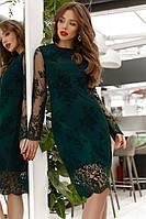 Платье женское с узором в расцвветках  ркот278, фото 1