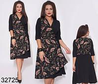 Приталенное платье на запах с цветочным принтом р.50,52,54,56