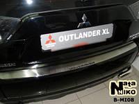 Mitsubishi Outlander 2008-2013 гг. Накладка на задний бампер Натанико (нерж.)