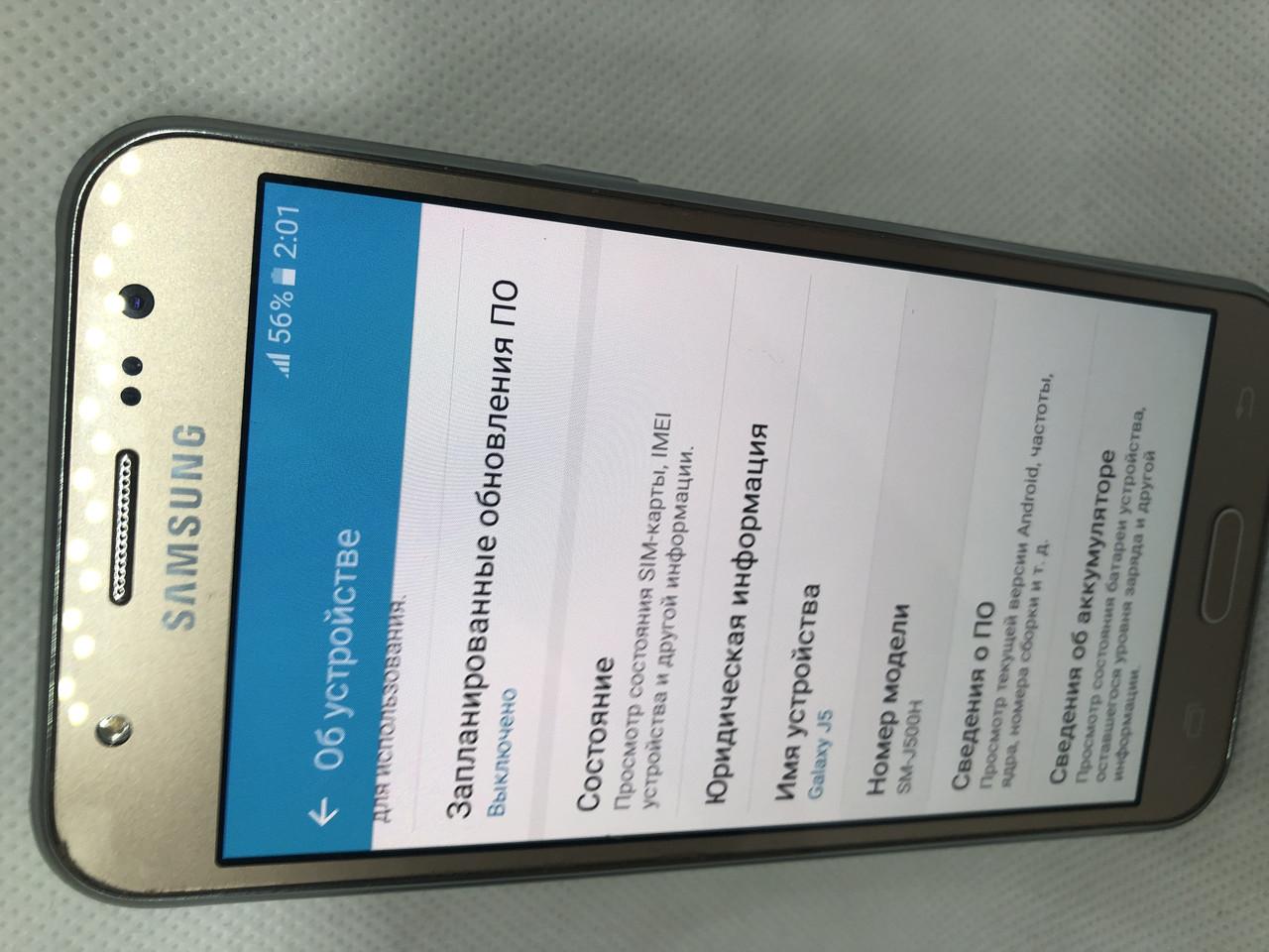 Мобильный телефон Samsung Galaxy J5 J500H/DS 123ВР