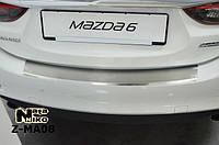 Mazda 6 2013+ гг. Накладка на задний бампер с загибом Натанико (нерж.)
