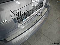 Mazda CX-7 2006-2012 гг. Накладка на задний бампер Натанико (нерж.)