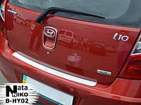 Hyundai I-10 2014-2017 гг. Накладка на задний бампер Натанико (нерж.)