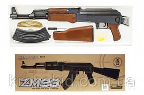 Автомат Калашникова детский (АК-47) металлический ZM 93 со съемным прикладом, пульками в комплекте, фото 3
