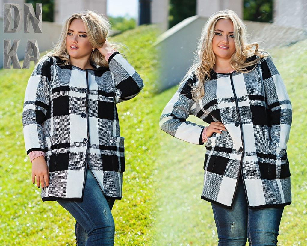 Купить Вязанное пальто оптом и в розницу в Одессе от компании