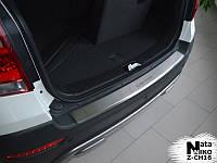 Chevrolet Captiva 2006+ и 2011+ гг. Накладка на задний бампер с загибом Натанико (нерж.)