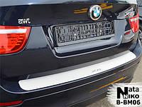BMW X6 E-71 2008-2014 гг. Накладка на задний бампер Натанико (нерж.)