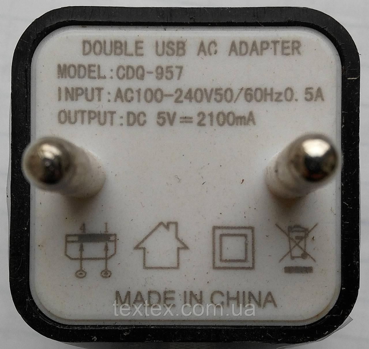 Сетевой адаптер с двумя USB портами для зарядки