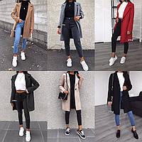 Пальто женское демисезонное чёрное, красное, бежевое, серое, графит, кэмэл