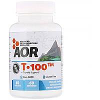 Advanced Orthomolecular Research AOR, T • 100, добавка для щитовидной железы с питательными элементами, 60 таб