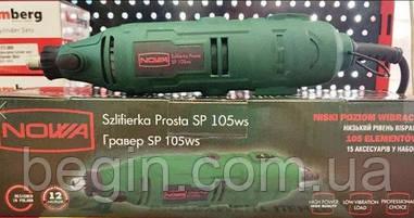 Гравер NOWA SP 105ws