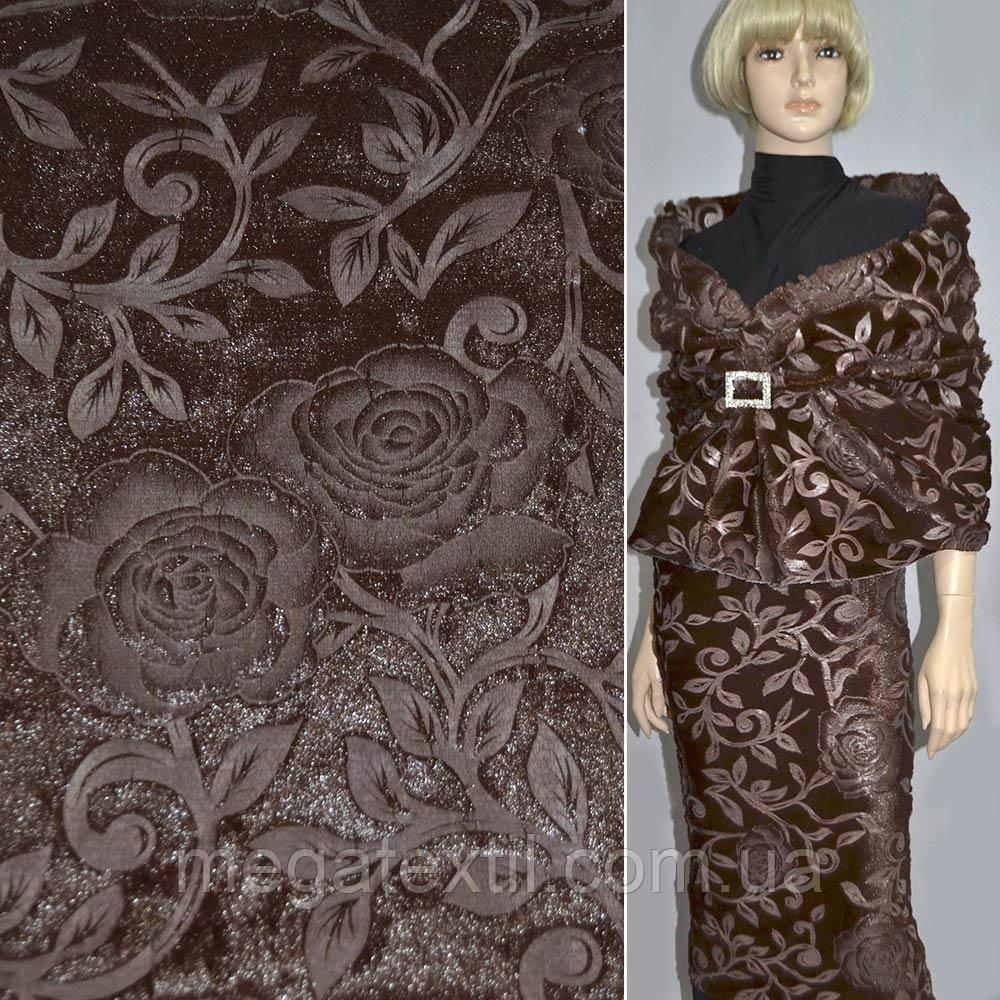 Хутро штучне коричневе зі штампованими трояндами ш.150 (21315.004)