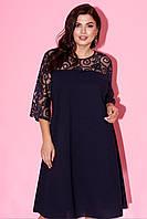 Вечернее платье свободного кроя темно-синего цвета с прозрачными рукавами. Модель 23272. Размеры 56-62