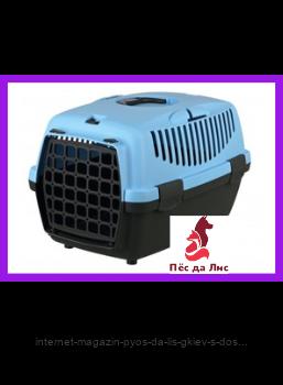 Переноска для тварин синя Trixie Capri 2 Transport Box 37х34х55см