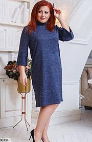 Повседневное теплое платье из ангоры-софт  Большой размер 50-52,54-56