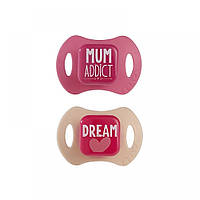 Соска-пустышка детская силиконовая Beaba набор 2 шт с 6 мес Dream, арт. 911582
