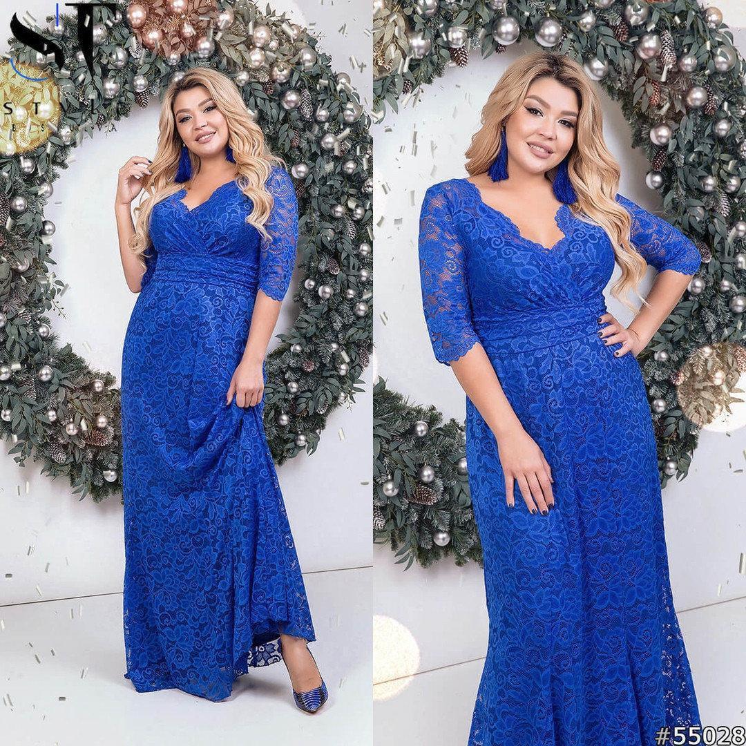 Элегантное вечернее платье в пол гипюр на подкладке лиф на запах с V-образным декольте 50-52 54-56 58-60