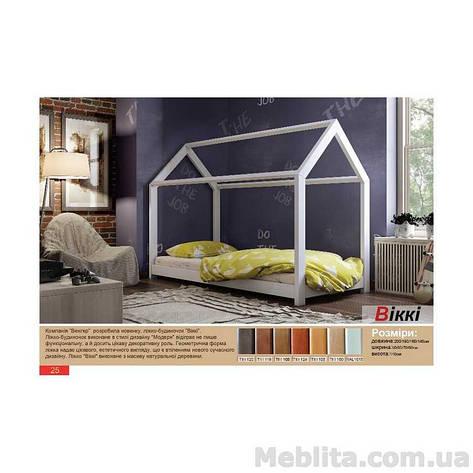 Кроватка-домик Викки, фото 2