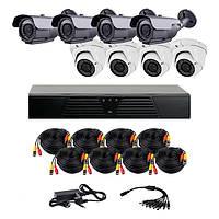 Комплект на 8 AHD видеокамер CoVi Security HVK-4005 AHD PRO KIT