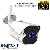 Уличная  IP WIFI камера видеонаблюдения B4 (металл) HD 1920*1080