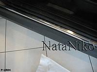 Land Rover Freelander II Накладки на пороги Натанико премиум (4 шт, нерж.)