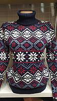 Женский шерстяной свитер с горлом со снежинками, синий, Турция., фото 1