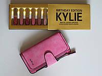 Кошелек Baellerry Forever (розовы) + набор из 6 помад Kylie Jenner в подарок
