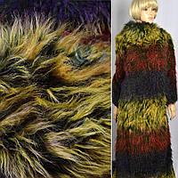"""Мех искусственный """"Fellimitat"""" лама желто-зелено-бордовая, ворс 40мм, ш.145 (21405.010)"""