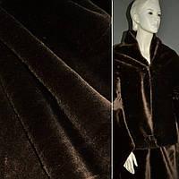 Мех искусственный средневорсовый коричневый ш.155 (21408.001)
