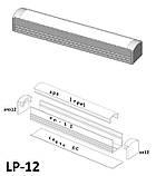 КОМПЛЕКТ!!! Профиль LED BIOM ЛП12 + рассеиватель матовый, (алюминий анодированный + поликарбонат)., фото 5