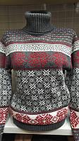 Женский шерстяной свитер под горло, серо-красный. Турция.