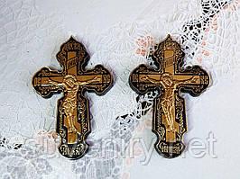 Православный крест Спаси и сохрани