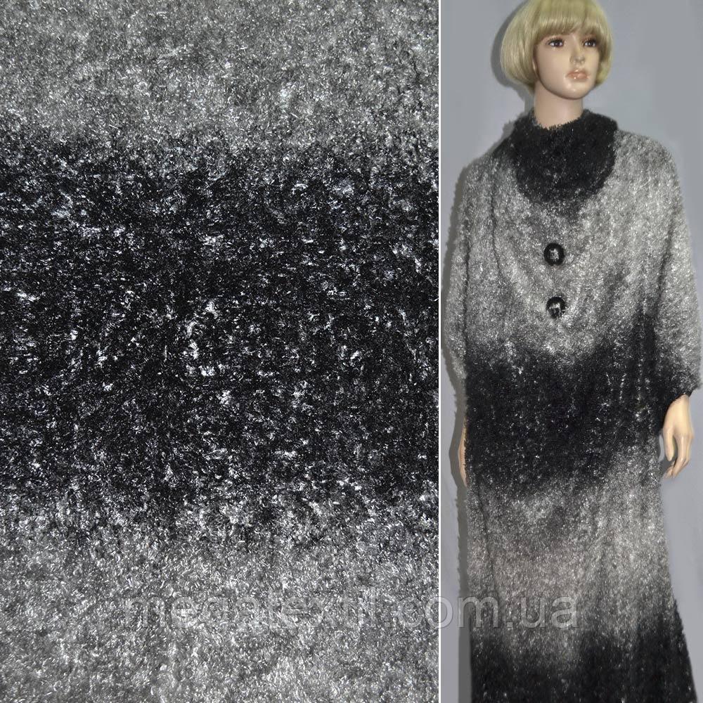 """Мех искусственный черно-серый """"барашек"""" ш.155 (21506.001)"""