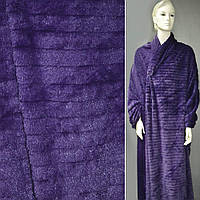 Мех искусственный фиолетовый коротковорсовый с полоской ш.170 ( 21554.001 )