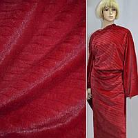 Мех искусственный красный коротковорсовый с полоской ш.170 ( 21554.004 )