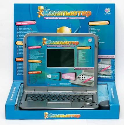"""Детский обучающий ноутбук """"Мультибук""""  7026, фото 2"""