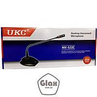 Микрофон UKC MX-632C для конференций